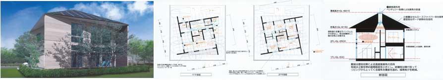「近未来の木造住宅」建築設計コンペ入賞